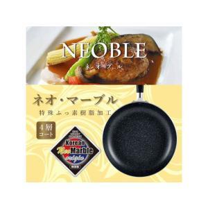 ネオブル 玉子焼 13×18cm ブラック 和平フレイズ RA-9651|manzoku-tonya|02