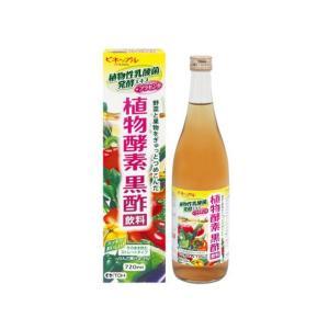 ビネップル 植物酵素 黒酢飲料 井藤漢方製薬|manzoku-tonya