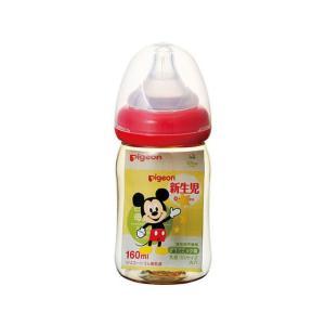 母乳実感 哺乳びん プラスチック 160ml ミッキー柄 ピジョン
