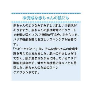 セバメド ウォッシングバー 100g ロート製薬|manzoku-tonya|07