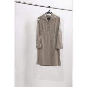 [商品名] 洋服カバー50枚セット(ロングサイズ) [JANコード]4571381551826