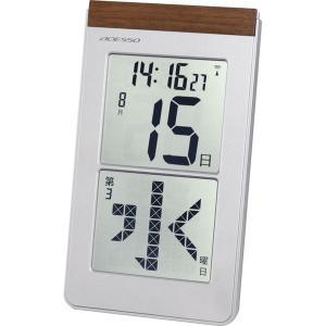 アデッソ メガ曜日日めくり電波時計 HM-301|manzoku-tonya