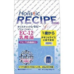 パーパス ホリスティックレセピー EC-12 乳酸菌 チキン&ライス 2.4kg