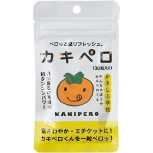 カキペロ(30粒入)|manzoku-tonya