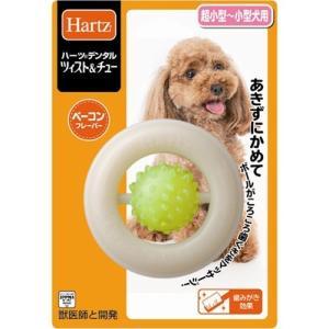 ハーツデンタル ツイスト&チュー 超小型〜小型犬用 1コ入