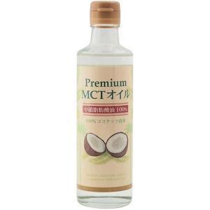 プレミアムマーケティング プレミアム MCTオイル(中鎖脂肪酸100%)(250g)|manzoku-tonya