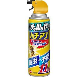 ハチの巣を作らせない ハチアブスーパージェット...の関連商品1