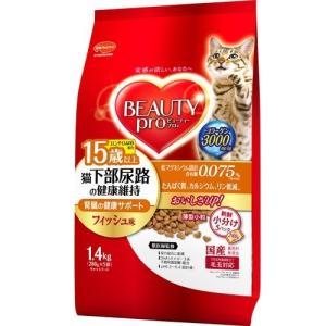 日本ペット ビューティープロ キャット 猫下部尿路の健康維持 15歳以上 1.4kg
