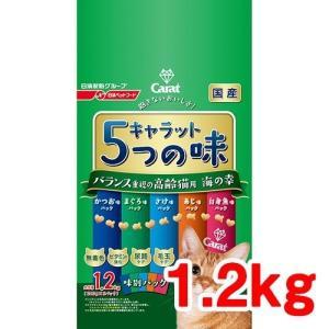 キャラット 5つの味 バランス重視の高齢猫用 ...の関連商品5
