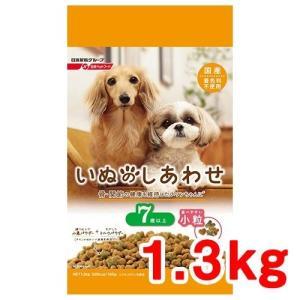 日清ペット いぬのしあわせ 小粒 7歳以上 高齢犬用 1.3kg