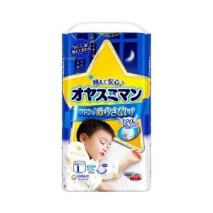 オヤスミマン 男の子 9〜14kg Lサイズ(...の関連商品6