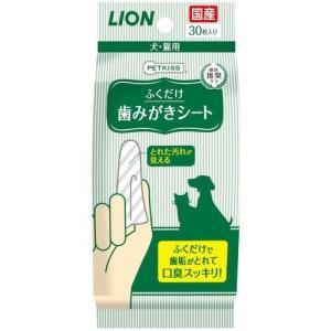 ライオン ペットキッス 歯みがきシート 30枚入り
