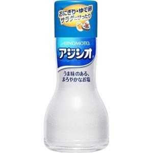 アジシオ ワンタッチ瓶(110g)の関連商品3