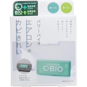 コジット パワーバイオ エアコンのカビきれい(1コ入)|manzoku-tonya