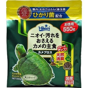 ひかり カメプロス(550g)の関連商品4