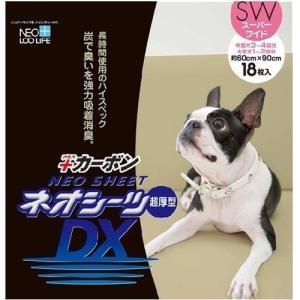 ネオシーツ カーボンDX スーパーワイド 超...の関連商品10