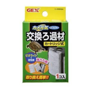 カメ元気フィルター 交換ろ過材(1コ入)の関連商品10