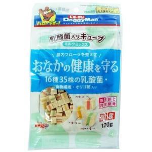 ドギーマン 乳酸菌入りキューブ ミルクミックス 120g
