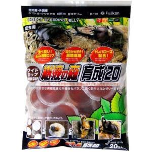 ワイドカップ 樹液の森 育成20(16g*20コ入)|manzoku-tonya