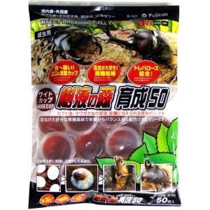 ワイドカップ 樹液の森 育成50(16g*50コ入)|manzoku-tonya