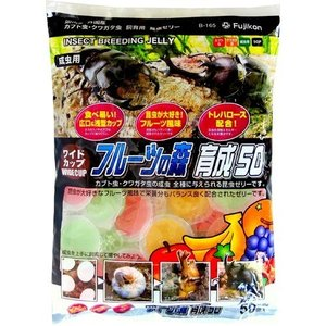 ワイドカップ フルーツの森 育成50(16g*50コ入)|manzoku-tonya