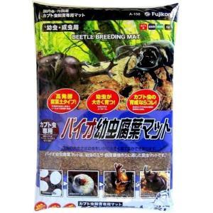 バイオ幼虫腐葉マット(5L)|manzoku-tonya