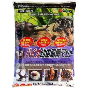 バイオ幼虫腐葉マット(10L)|manzoku-tonya