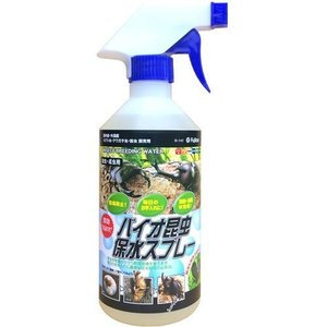 バイオ昆虫保水スプレー(500mL)|manzoku-tonya