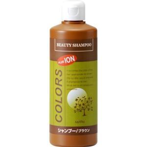 モデム ビューティシャンプー ブラウン(300mL)|manzoku-tonya