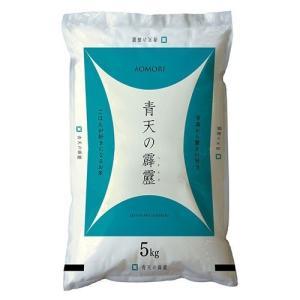 平成30年度産 おくさま印 青天の霹靂 特A(5kg)|manzoku-tonya