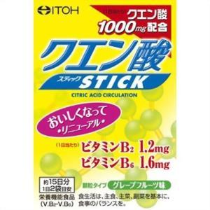 クエン酸スティック(2g*30スティック)の関連商品7