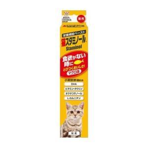 猫スタミノール食欲   50g