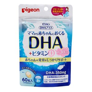 ピジョン DHAプラス ママから赤ちゃんにおくるDHA+ビタミンD 60粒入