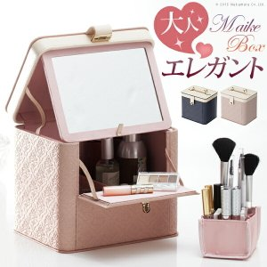 コスメボックス バニティケース 鏡付き カスタマイズできるとっておきのメイクボックス 〔アラベスク〕 レギュラー コスメケース 化粧箱 ドレッサー(代引不可) manzoku-tonya