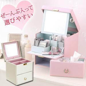 コスメボックス メイク 〔コフレ〕 メイクボックス 収納(代引不可) manzoku-tonya