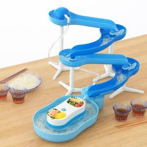 流麺 スライダーそうめん流し器 ブルー [PD-1404]|manzoku-tonya