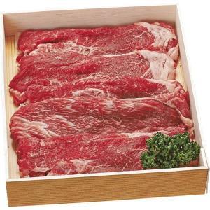 精肉の奥田 伊賀牛 もも すき焼き 250g 【直送品】|manzoku-tonya