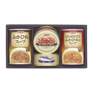 ニッスイ かに缶詰・ふかひれスープ缶詰 FS-30の商品画像 ナビ