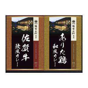 大正屋椎葉山荘監修 佐賀牛&ありた鶏カレー TC-10