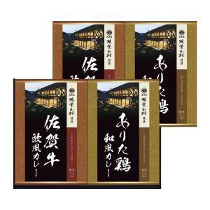 大正屋椎葉山荘監修 佐賀牛&ありた鶏カレー TC-20