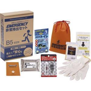 コンパクト防災8点セット CB-15|manzoku-tonya