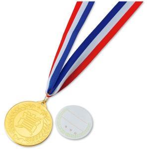 メダル NPKEV05651 金【取寄品】|manzoku-tonya