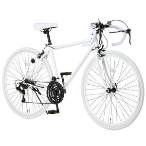 Grandir Sensitive ロードバイク【ホワイト】品番19251【代引き不可】