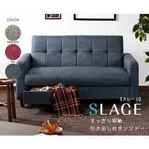 引出し付き2Pソファ SLAGE【スレージ】コンパクトソファー ベージュグレー|manzoku-tonya