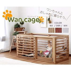 Wancage+ 【ワンケージプラス】 ナチュラル L|manzoku-tonya