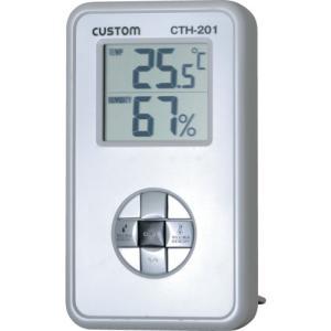 カスタム カスタム デジタル温湿度計|manzoku-tonya
