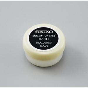 SEIKO A-MY451 シリコングリス C02035|manzoku-tonya