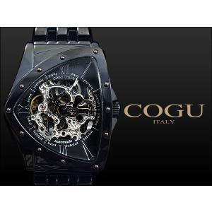 コグ COGU 流通限定モデル フルスケルトン 自動巻き 腕時計 BNT-BBK ブラック|manzoku-tonya