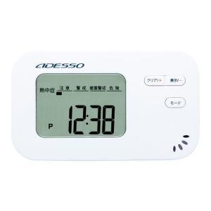 アデッソ ADESSO 歩数計(熱中症指数/不快指数つき) 計測器 C-5098 ホワイト 液晶|manzoku-tonya