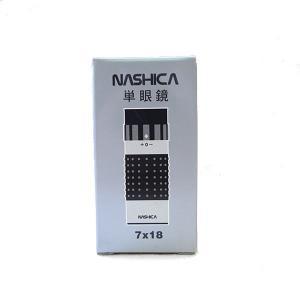 ナシカ NASHICA 単眼鏡 7倍 7×18|manzoku-tonya